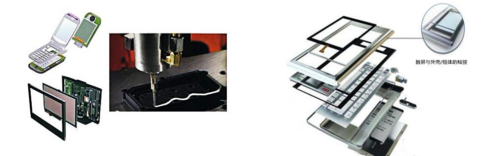 PUR熱熔膠應用于手機外殼平板電腦邊框粘接