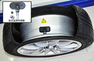 汽车胎压监测传感器图片