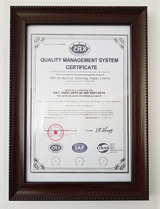 ISO9001认证(英)