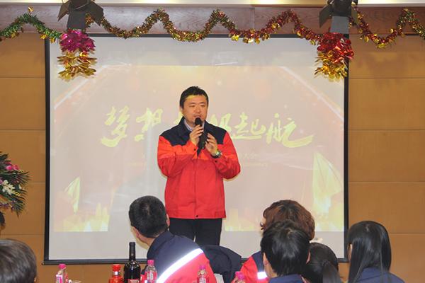 金沙js333娱乐场董事长杨剑松先生发表新年致词