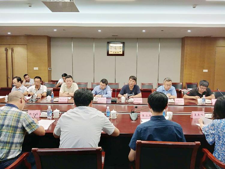 公司领导受邀参加福山区政府引导基金调研工作交流研讨会2