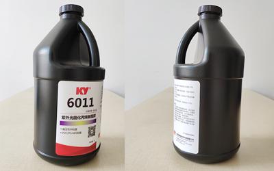 6011 UV固化胶实物图片