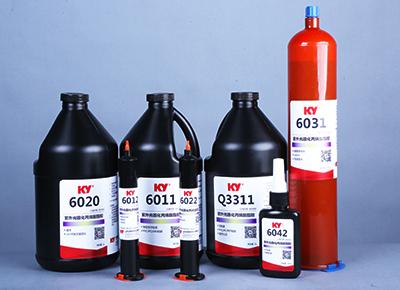 KY紫外光固化胶图片