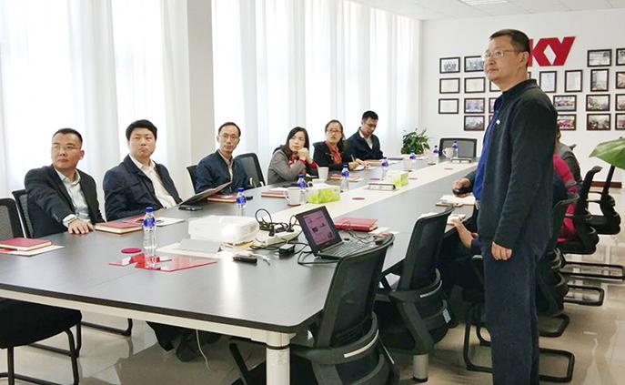 高新技术企业交流研讨会图片