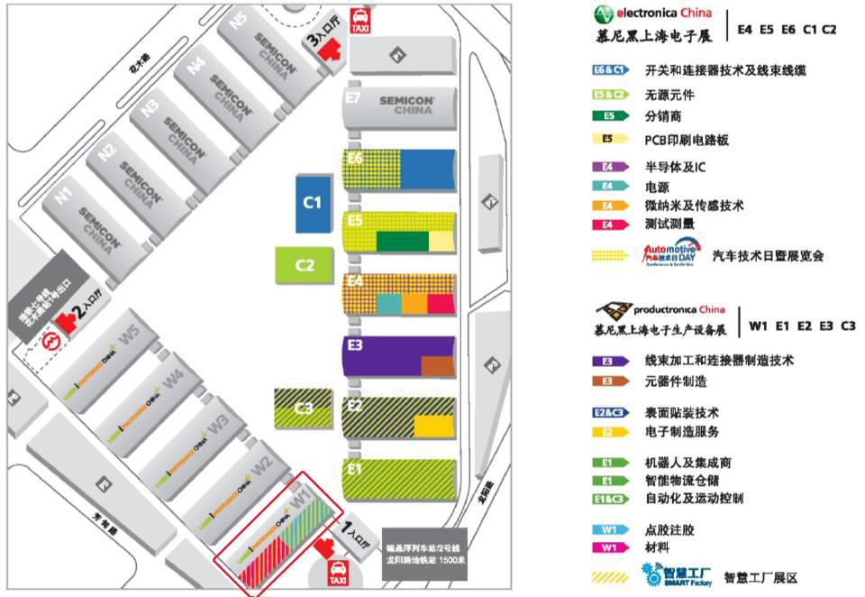 慕尼黑上海电子展展会布局图