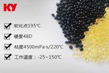 8835/8835A低压注塑聚酰胺